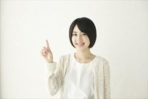 整体は横浜にある【横浜西口鍼灸院Happy Style】で心からハッピーに